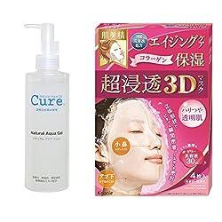 A set of Cure Natural Aqua Gel 250ml + Hadabisei Kracie Facial Mask 3D Aging Moisturizer Best selling in Japan!