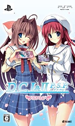 D.C.P.C.~ダ・カーポ~ プラスコミュニケーション