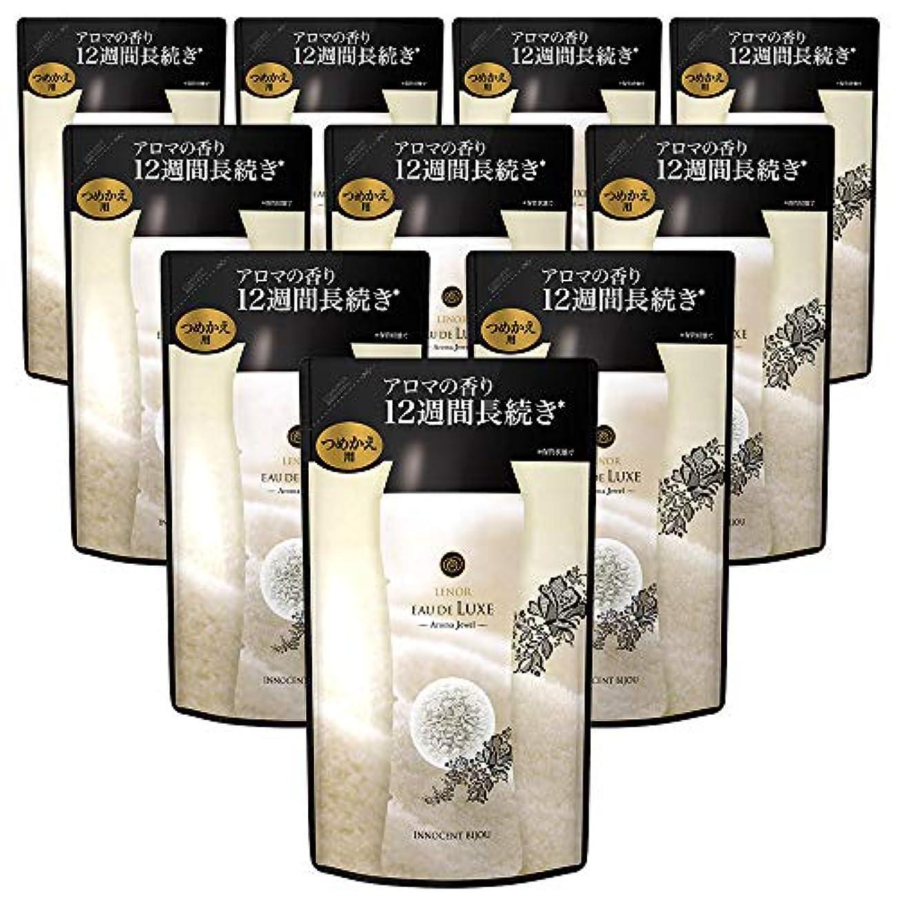 売り手ブランク素晴らしい良い多くのレノア オードリュクス アロマジュエル 香り付け専用ビーズ イノセントビジュの香り 詰め替え 455mL×10袋