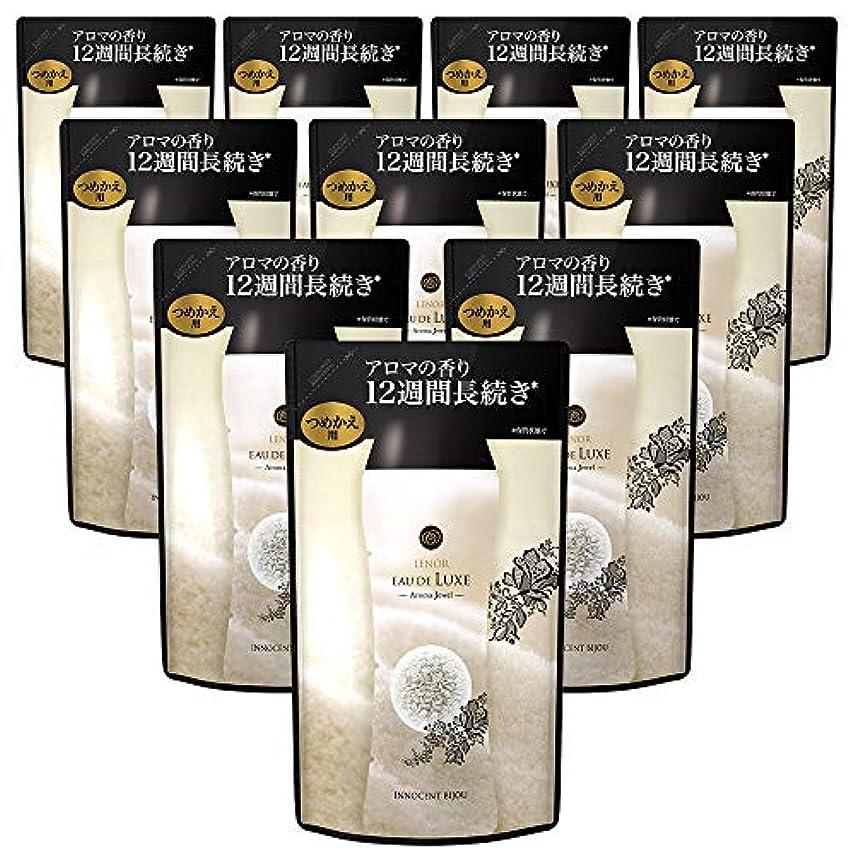 社会主義私たちの恐怖レノア オードリュクス アロマジュエル 香り付け専用ビーズ イノセントビジュの香り 詰め替え 455mL×10袋