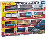 タカラトミー いっぱいつなごう金太郎&貨車セット (12両セット)