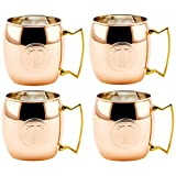 Old Dutch International Solid Moscow Mule Mug, 16-Ounce, Monogrammed T, Copper, Set of 4