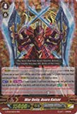 Cardfight!! Vanguard TCG - War Deity,Asura Kaiser (G-FC01/015EN) - Fighter's Collection 2015