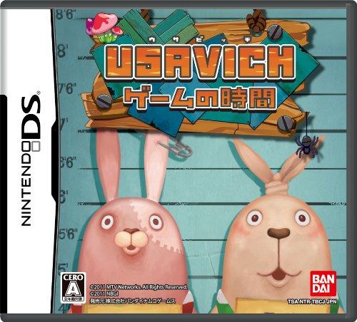 USAVICHゲームの時間 (限定版)