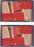 2 Boxes of Mini China Toothpick Flags%2C
