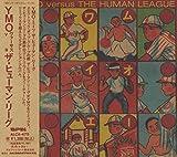YMO Versus The Human League