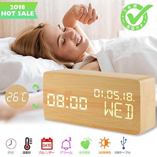 LED 자명종 탁상시계,우드 그레인 디지탈 알람 clock usb충전 전지 음성 감지 온도 캘린더 부착,대음량 초정음 소형 멋쟁이 트래블 시계,3레벨의 밝기 3 대음량 알람 탁상 clock 어린이용 맨즈 레이디스 bedroom