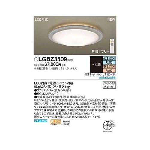 Tactical DEL Lampe de poche avec pointeur laser Rothco 880