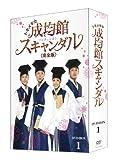 [DVD]トキメキ☆成均館スキャンダル<完全版>DVD-BOX1