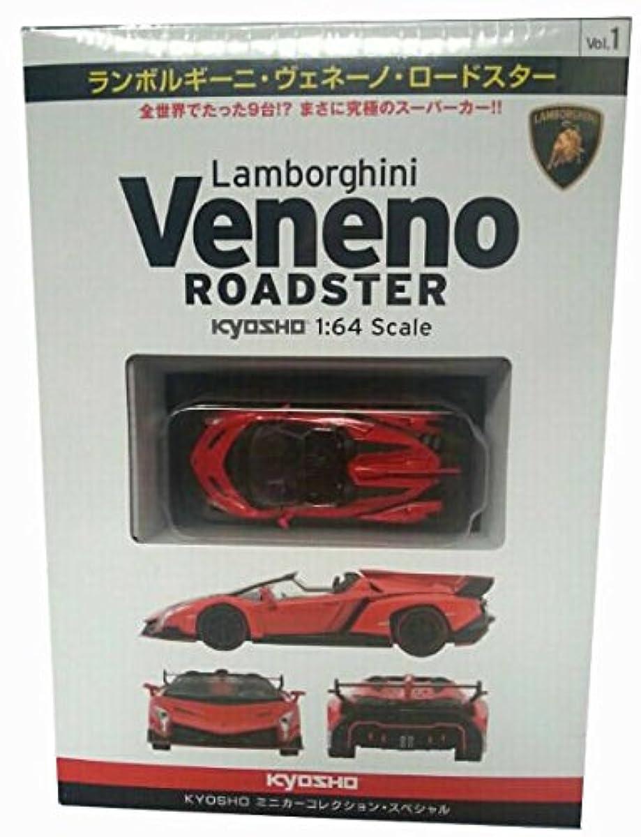 [해외] 쿄쇼 1/64 람볼기니 베네노 roadster 고정 레드 한정 컬러 묵 책