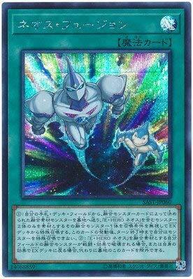 Yu-Gi-Oh! / 10th Period / 07 Bullets / SAST-JP 060 Neos Fusion y20th Secret rarez