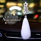 Creative car Perfume Necklace Pendant Upscale car Ornaments car Rearview Mirror Jewelry Charm Daisy