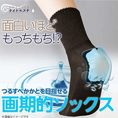 オプショナル水差しスキル特許取得済治療シート採用!『履くだけこっそりナイトエステ』 ガサガサ足、かかとのヒビ割れが気になるなら??