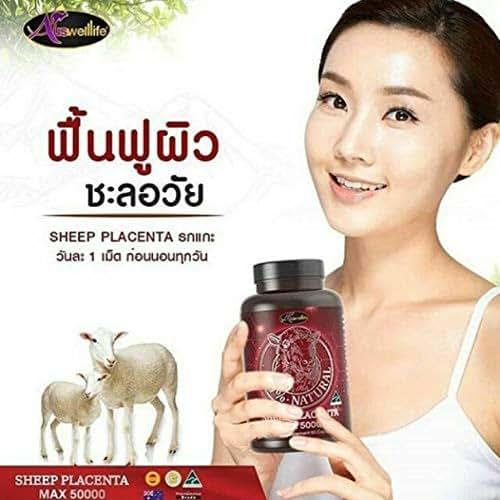 60Caps Auswelllife Sheep Placenta Max 50000 mg Skin Regeneration Slow Down Aging