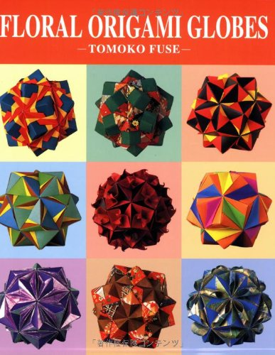 Floral Origami Globes by Japan Publications Trading