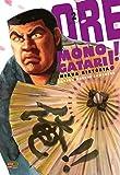 Ore Monogatari!! - vol. 2 (Portuguese Edition)