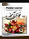 Persian Learner Part Three: Intermediate Persian for College Students (Volume 3) (Persian Edition)