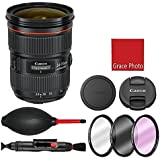 Canon EF 24-70mm f/2.8L II USM Standard Zoom Lens with 3 piece filter kit (UV, CPL, FLD), Rubber air dust blower, Lens cleaning pen