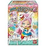 キラキラ☆プリキュアアラモード マスコット2 10個入 食玩・ガム (キラキラ☆プリキュアアラモード)