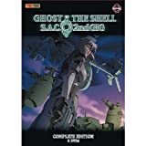 Ghost in the Shell - Stand Alone Complex 2nd GIG Box (8 DVDs) [Import allemand]