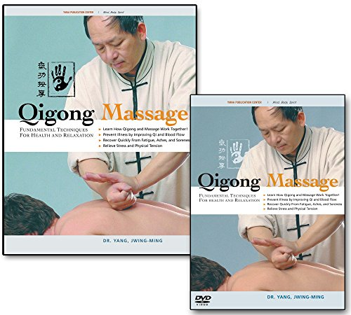 Bundle: Qigong Massage book and DVD (YMAA) Chi Kung Massage by Dr. Yang, Jwing-Ming - Meridian Tissue