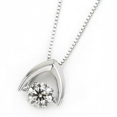 6eccb19101 宝石の森 ダイヤモンド ネックレス 揺れる ダイヤ 一粒 プラチナ Pt900 0.3ct 傘 ダンシングストーン