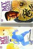 My Love Story!! - Ore Monogatari: Starter-Spar-Pack