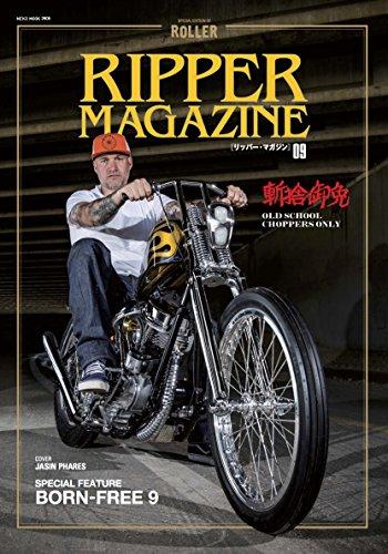 RIPPER MAGAZINE 2017年Vol.9 大きい表紙画像