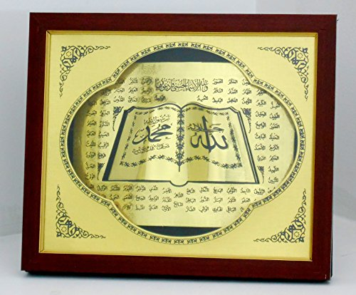 Islamic Wood tabletop frame Names of God / Home decorative # 1842 by Nabil's Gift Shop