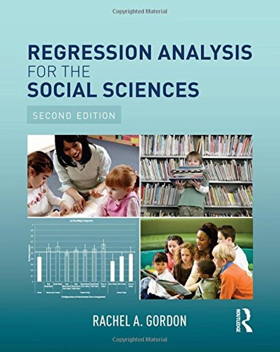 カバー特性不公平Case Study Research: Design and Methods (Applied Social Research Methods)