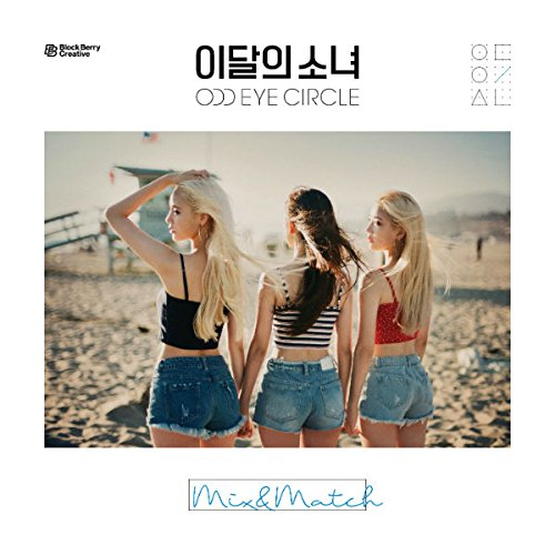 Eyes Cd Album (Mix & Match (Mini Album))
