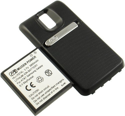 Mugen Power Extended Battery w/ Battery Cover for Samsung Galaxy S II Skyrocket i727, Black