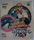 NINTENDO(ニンテンドー) マリオカート64 コントローラ同梱版