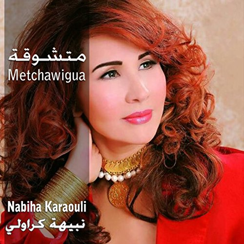 nabiha karaouli mp3