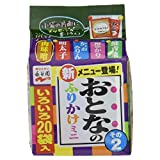 Nagatanien OTONA NO FURIKAKE Mini #2 | Rice Seasoning | 34.8g ( 20 Pcs ) [ Japanese Import ]