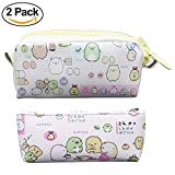 Cute Animal Pencil Case (2 Pack) by Hitos | Big Capacity Pencil Box for Kids, Teens, Cute, Colorful Pencil Pouch for School (Yellow)