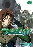 (4) <complete> Mobile Suit Gundam 00 (Z Magazine Comics) (2008) ISBN: 4063493873 [Japanese Import]