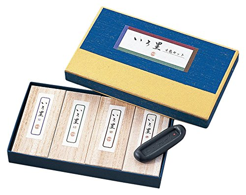 Kuretake Irosumi 4 color set AU110-901 by Kuretake