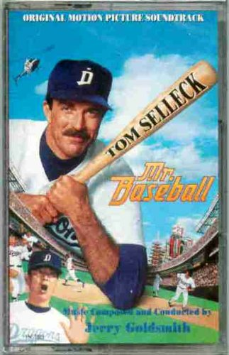 Mr. Baseball ~ Original Motion Picture Soundtrack [Music Composed and Conducted by Jerry Goldsmith] (Original 1992 Varese Sarabande VSC 5383 CASSETTE Tape NEW Factory Sealed in the Original Shrinkwrap ~ Fairchild Performs Track #14 ~ Features 14 Tracks ~ See Seller's Description For Track Listing With Timing)