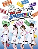 "Sphere live tour 2017 ""We are SPHERE!!!!!"" LIVE BD [Blu-ray]"