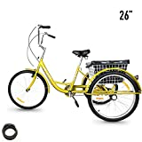 Hiram Adult Tricycle Trike, 26' Wheels Single Speed Cruise Bike, Three-Wheeled Bicycle with Large Size Basket for Recreation, Shopping, Exercise Men's Women's Bike, Water-Proof Bag and Bicycle Bell