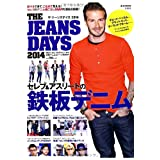 Men's CELEB e-MOOK THE JEANS DAYS 2014 小さい表紙画像