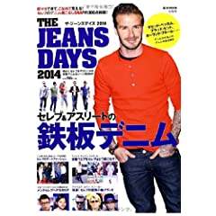 Men's CELEB e-MOOK 表紙画像