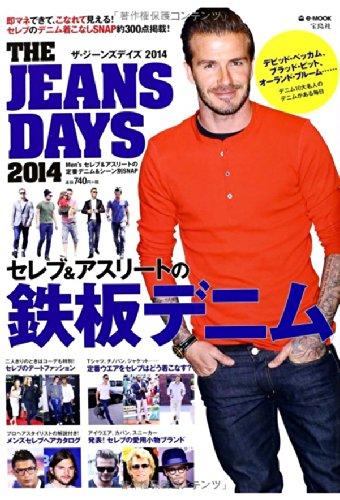 Men's CELEB e-MOOK 最新号 表紙画像