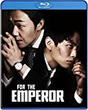 For the Emperor [Blu-ray]