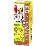 マルサン 豆乳飲料バナナカロリー50%オフ 200ml×24本