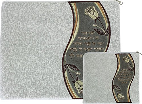 Embroidered Faux Suede Tallit and Tefilin 2 Bag Set Brown Roses on an Ivory Background