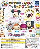 Takara Tomy Disney Tsum Tsum Keychain Figure Mascot ~1.5