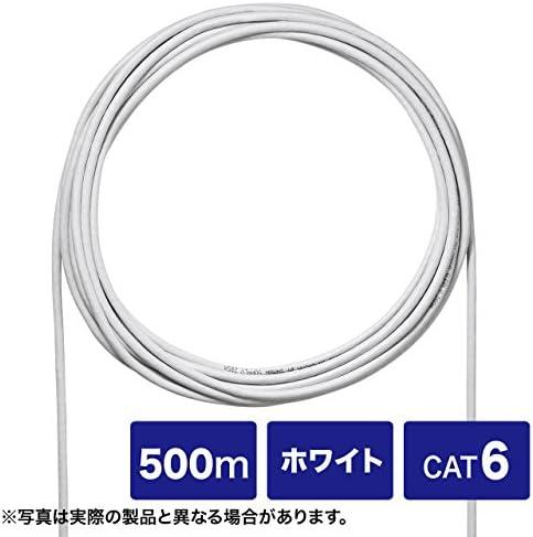 サンワサプライ CAT5eUTP単線ケーブルのみ500m ホワイト KB-C5T-CB500W