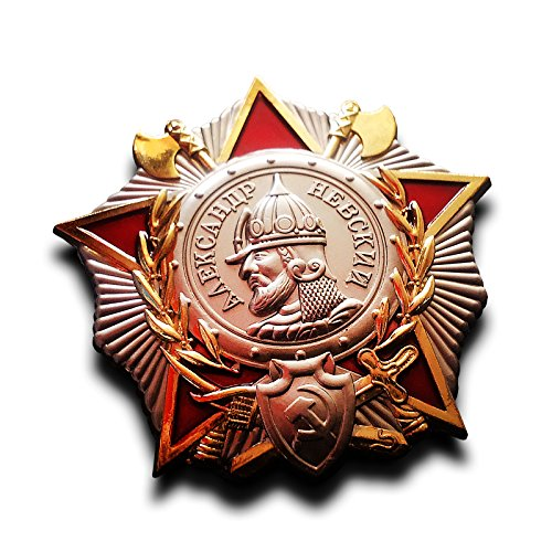 Military Medal Badge Order of Alexander Nevsky Soviet Russian USSR Medal Honor Badge , ww2 Russian Copy - Royal Servant Costume